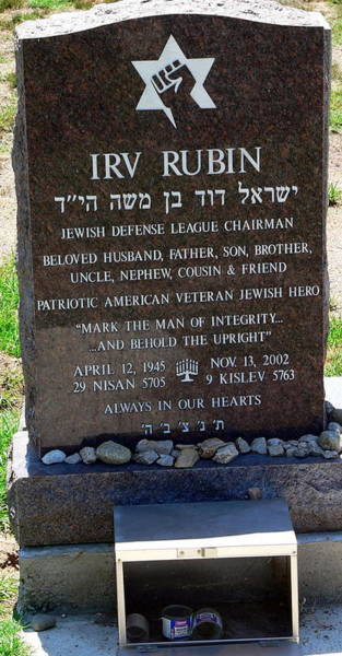 Photograph - Irv Rubin Grave by Jeff Lowe