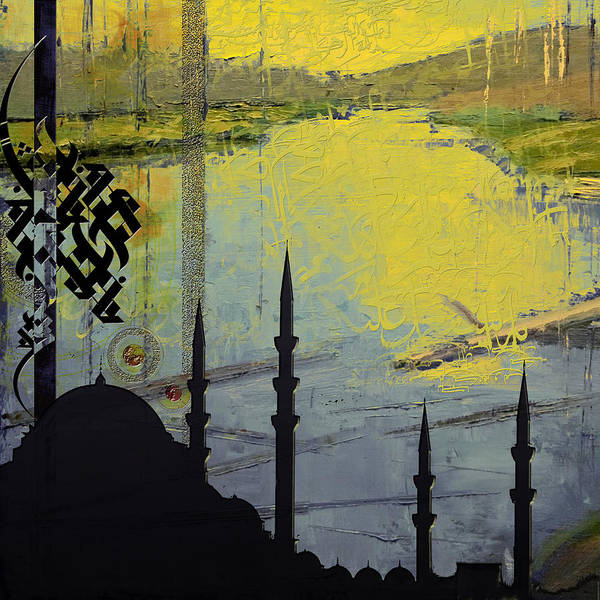 Prophet Painting - Islamic Art by Corporate Art Task Force