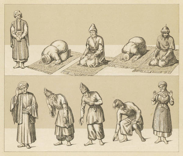 Mat Drawing - Islamic Attitudes Of Worship - Some by Mary Evans Picture Library