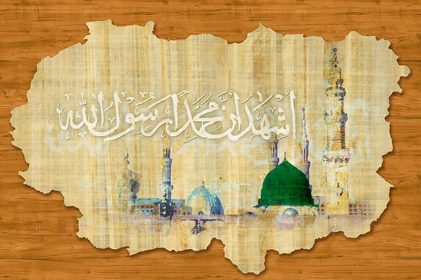 Forgiveness Wall Art - Painting - Islamic Calligraphy 038 by Catf