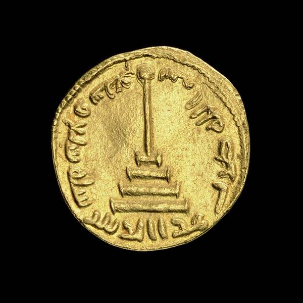 Wall Art - Photograph - Islamic Gold Coin by Ashmolean Museum/oxford University Images/science Photo Library