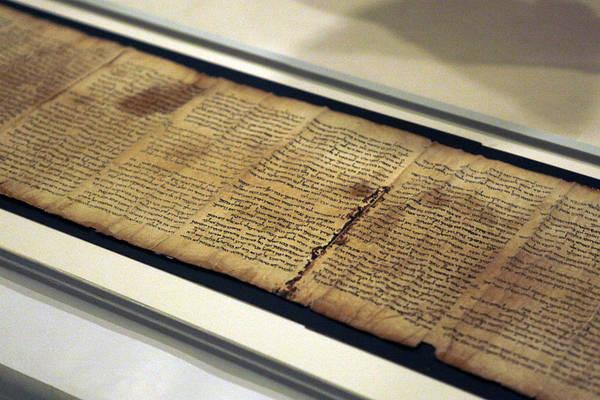 Israel Museum Displays Dead Sea Scrolls Art Print by Lior Mizrahi