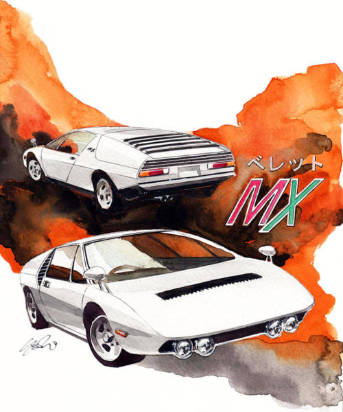 Car Show Painting - Isuzu Bellett Mx by Yoshiharu Miyakawa