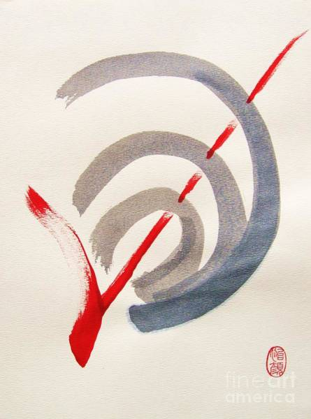Japanese Poetry Painting - It Wounds Me In Secret by Roberto Prusso
