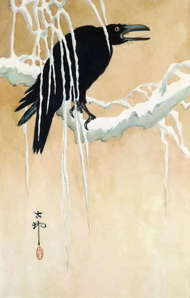 Wall Art - Painting - Japan Blackbird, C1895 by Granger