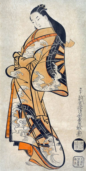 Wall Art - Painting - Japan Courtesan, 1711 by Granger