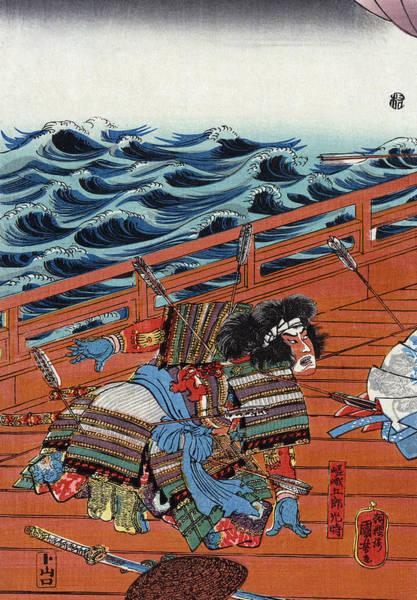 Wall Art - Painting - Japan Genpei Wars, 1185 by Granger