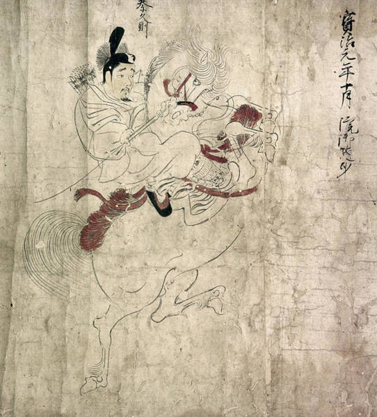 Feudal Japan Wall Art - Painting - Japan Imperial Bodyguard by Granger