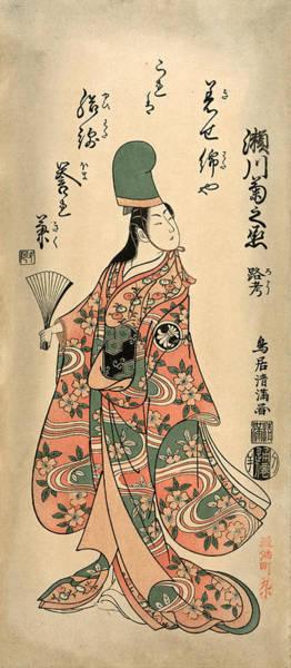 Kabuki Painting - Japan Kabuki Dancer, 1758 by Granger