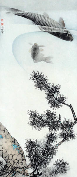 Wall Art - Painting - Japan Koi, C1900 by Granger