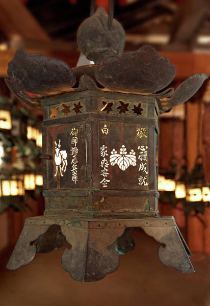 Nara Wall Art - Photograph - Japan, Nara Detail Of Hanging Lantern by Jaynes Gallery