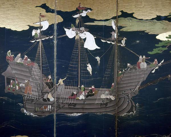 Feudal Japan Wall Art - Painting - Japan Portuguese Ship by Granger
