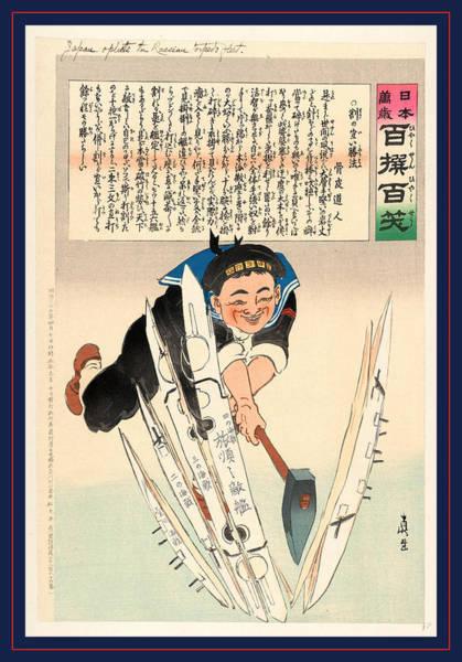 Wall Art - Drawing - Japan Splits The Russian Torpedo Fleet, Kobayashi 1904 Or by Kobayashi, Kiyochika (1847-1915), Japanese