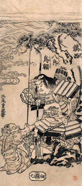 Wall Art - Painting - Japan Warrior, C1770 by Granger