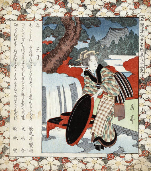 Overflow Painting - Japan Woman, C1825 by Granger