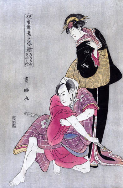 Wall Art - Painting - Japanese Actors, C1795 by Granger