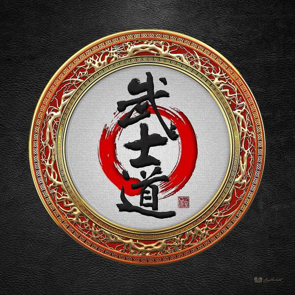 Digital Art - Japanese Calligraphy - Bushido On Black by Serge Averbukh