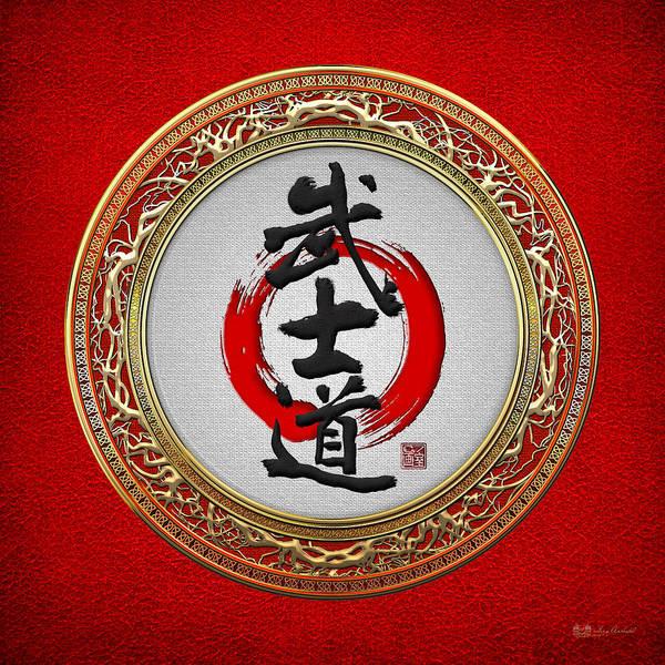 Digital Art - Japanese Calligraphy - Bushido On Re by Serge Averbukh