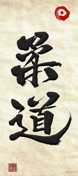 Digital Art - Japanese Calligraphy - Judo by Serge Averbukh
