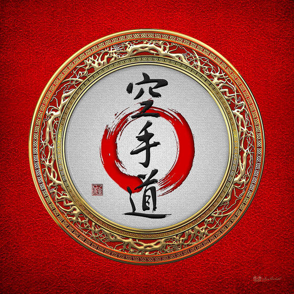 Digital Art - Japanese Calligraphy - Karate-do On Red by Serge Averbukh
