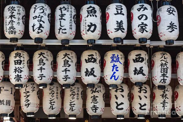 Photograph - Japanese Lanterns by Didier Marti