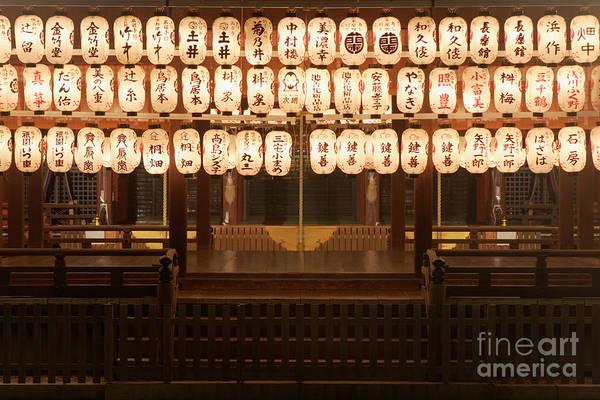 Kansai Region Wall Art - Photograph - Japanese Paper Lanterns Glowing by Ei Katsumata