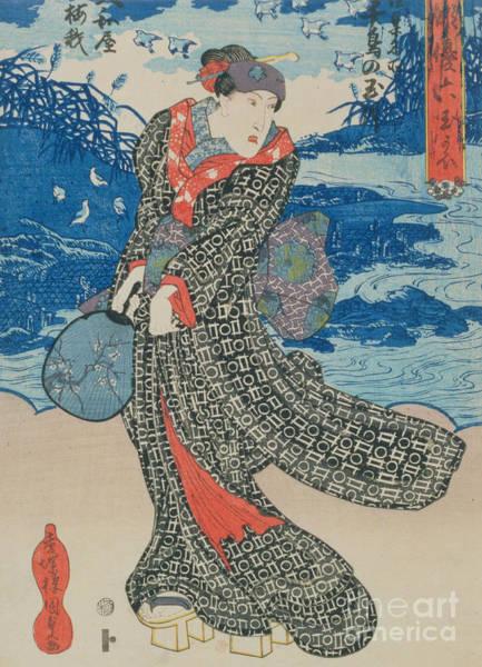 Woodblock Painting - Japanese Woman By The Sea by Utagawa Kunisada