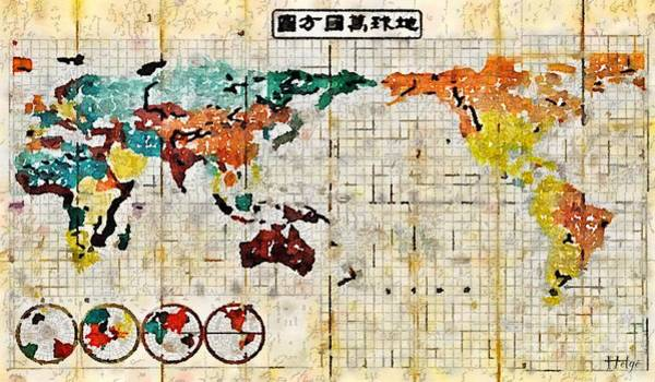 Painting - Japanese World Map 1853 by Helge