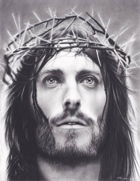 Holy Ghost Drawing - Jesus by Brittni DeWeese