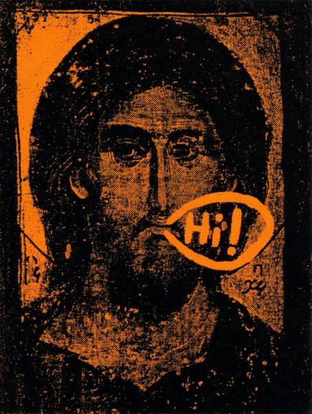 Greek Icon Painting - Jesus Says Hi by Patrick Morgan
