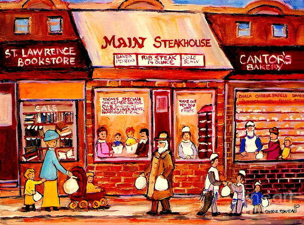 Painting - Jewish Montreal Vintage City Scenes Cantor's Bakery by Carole Spandau