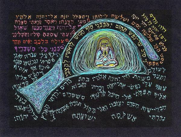 Drawing - Jonah Prayer Four by Hidden  Mountain