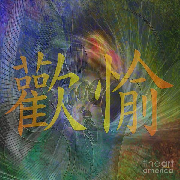 Kanji Digital Art - Joy And Pleasure - Square Version by John Beck