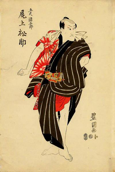 Kabuki Painting - Kabuki Actor Eisaburo Onoe I Kikugoro Onoe IIi by MotionAge Designs