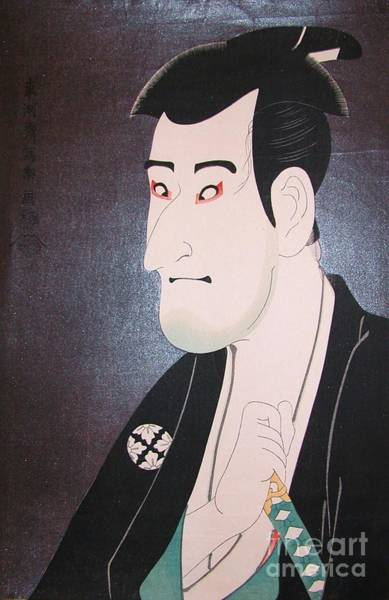 Kabuki Painting - Kabuki Actor - Ichikawa Komazo by Pg Reproductions