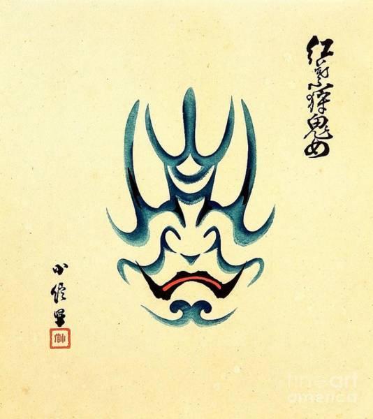 Kabuki Painting - Kabuki Faces by Pg Reproductions