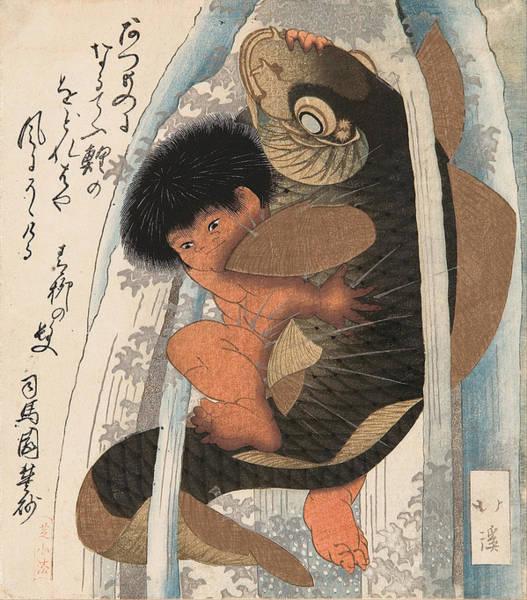 Chestnut Hair Drawing - Kaidomaru Wrestling A Carp In A Cascade  by Toyota Hokkei