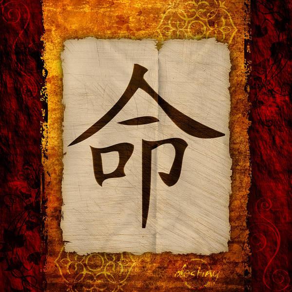 Kanji Digital Art - Kanji Zen Destiny by Ray Van Gundy