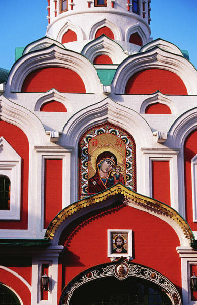 Photograph - Kazan Cathedral On Red Square by Richard I'anson