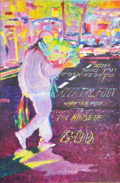 Hallucination Painting - Keep Thy Foot by Nekoda  Singer