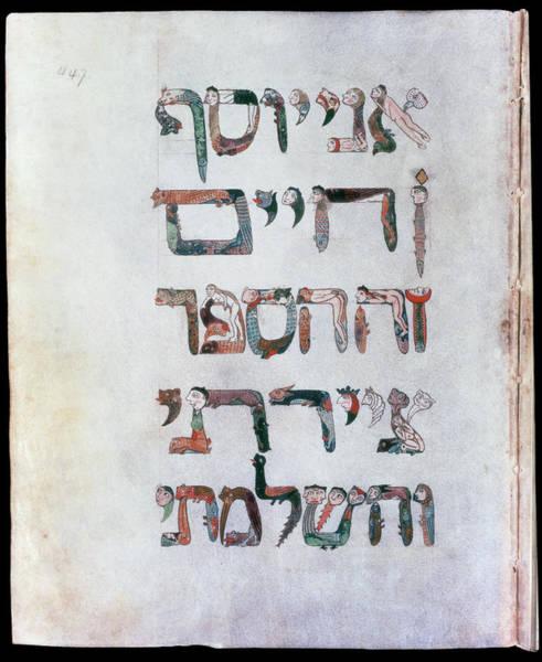 Hebrews Photograph - Kennicott Bible by Bodleian Museum/oxford University Images