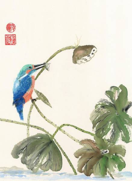 Wall Art - Painting - Kingfisher Catch by Terri Harris