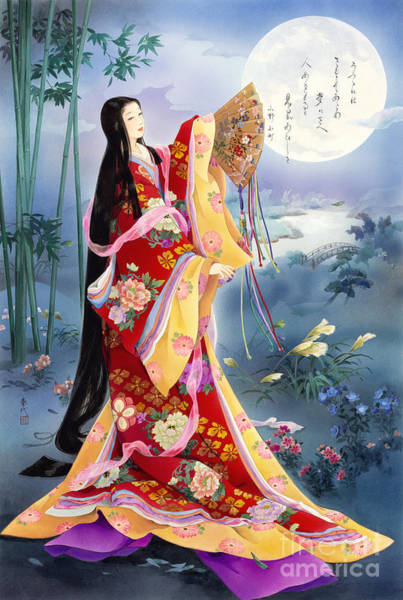 Full Moon Painting - Komachi by MGL Meiklejohn Graphics Licensing