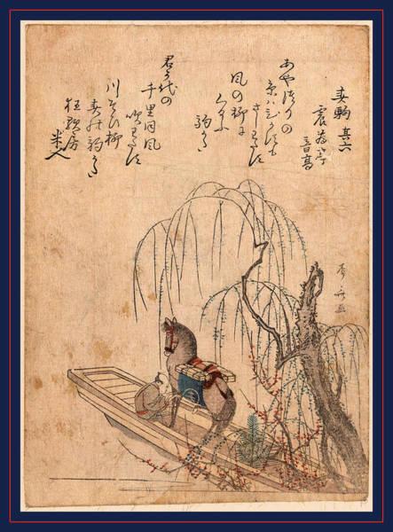 Komakata, Komagata Near Asakusa. 1810., 1 Print  Woodcut Art Print
