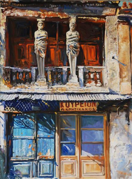 Painting - Koriates by Sefedin Stafa