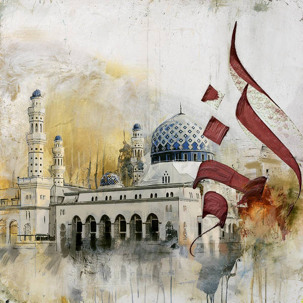 Mosque Painting - Kota Kinabalu City Mosque by Corporate Art Task Force