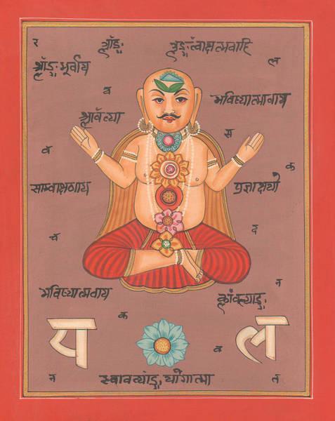 Wall Art - Painting - Kundalini Meditation Chakra Yoga Yogi Miniature Painting India Folk Art  by A K Mundhra