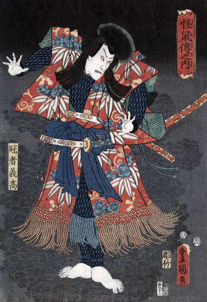 Wall Art - Painting - Kunisada Actor, 1854 by Granger