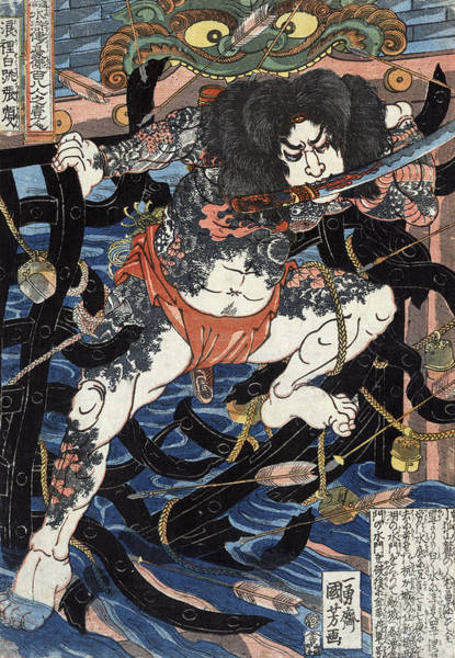 Wall Art - Painting - Kuniyoshi Warrior, C1828 by Granger