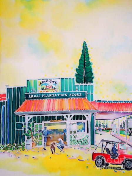 Painting - Lanai City by Hisayo Ohta